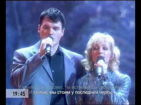 Е.Дятлов и Т.Буланова - Петербург-Ленинград