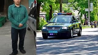 Аферист в форме полицейского и бездельники в такой же форме