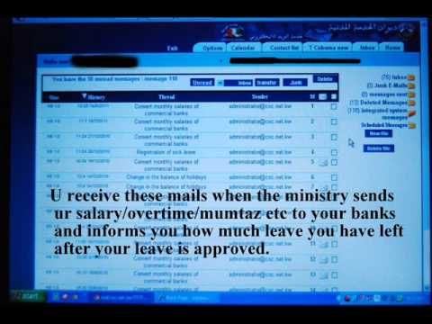 How to check ur salary online- For MOH Q8
