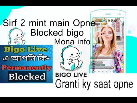 How To Unblock Permanently Blocked Bigo Live New Tric2021 | Suspended Banned Bigo Live Account