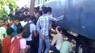 Palamu Express derails as suspected maoists blow up track in Jharkhand