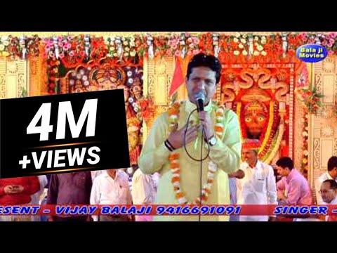 श्री राम ने हनुमान को लाल रंग का क्या वरदान दिया || Mukesh bagda || 2017 New Song
