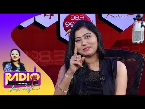 Radio Time with Ananya | Candid Talk with Lopamudra | Celeb Chat Show | Tarang Music