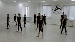 Видео-урок (I-полугодие: декабрь 2018г.) - филиал Червишевский, Современная хореография, гр.9-17