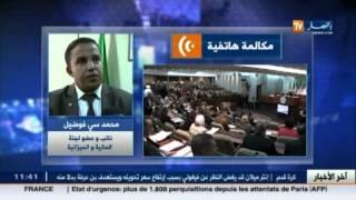 برلمان: لجنة المالية و الميزانية.. تتراجع عن المادة 71 و تلغي المادة 66