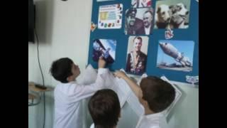 """12 апреля в 4 б классе прошел классный час """"Путешествие в космос"""""""