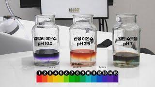 닥터루아즈 크리웰터 이온수기 / 알카리수 산성수 생성기