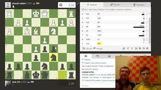 Шахматы - Блиц онлайн - Мастер-класс от бронзового призёра ЧУ до 18 (блиц)