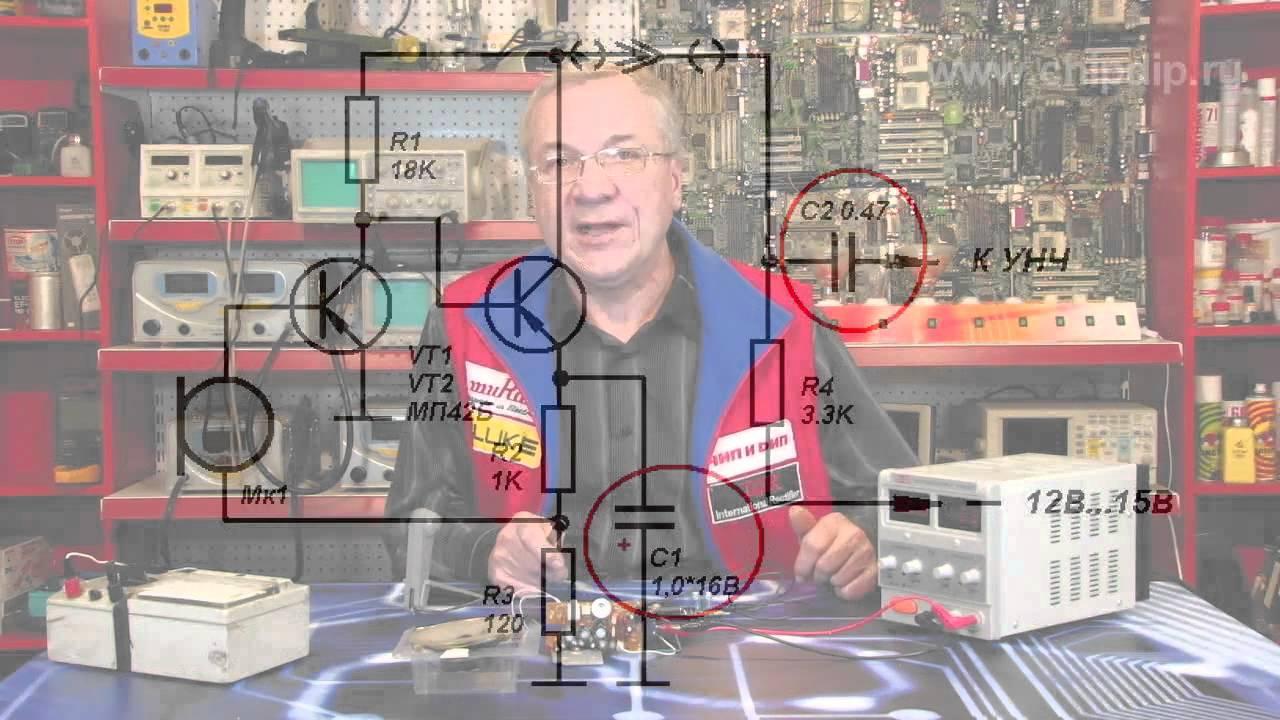 схема самодельного микрафона для омпьютера