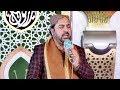 New Mehfil Naat  Ahmad Ali Hakim New Naat Sharif 2019-Latest punjabi Naat