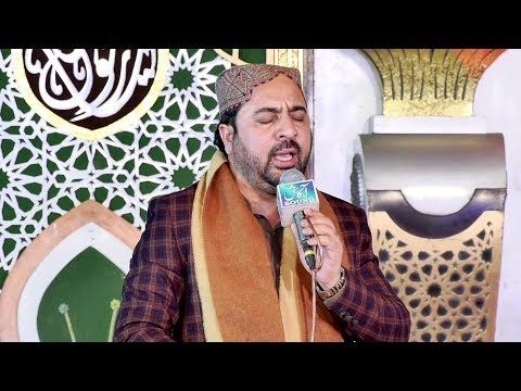 New Mehfil Naat  Ahmad Ali Hakim New Naat Sharif 2019-Latest punjabi Naat thumbnail
