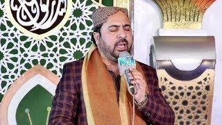 New Mehfil Naat  Ahmad Ali Hakim New Naat Sharif 2020-Latest punjabi Naat