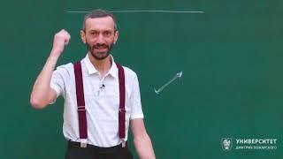 Геометрия и группы. Алексей Савватеев. Лекция 2.3. Параллельный перенос