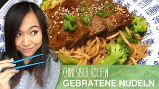 Gambar cover REZEPT: chinesische gebratene Nudeln