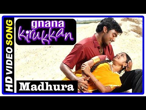 Gnana Kirukkan Tamil Movie | Songs | Madhura Marikkozhundhe song | Jega | Taj Noor