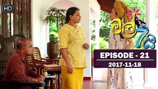 Mal Hathai Episode 21 | 2017-11-18