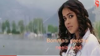 Bommani Geesthe video  with lyrics_bommarillu_vikasbejawada wiki_Singwith
