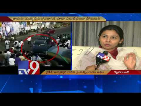 YCP activists attack my car, alleges Bhuma Akhila Priya - TV9