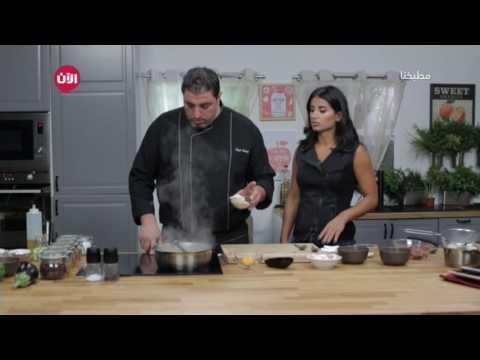 تعرفوا على وصفات لأطباق شهية من المطبخ الفلسطيني  - نشر قبل 2 ساعة