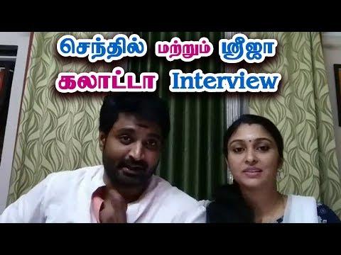 செந்தில் ஸ்ரீஜா கலாட்டா கேள்விகள் | RJ Mirchi Senthil & Sreeja Funny Live Interview