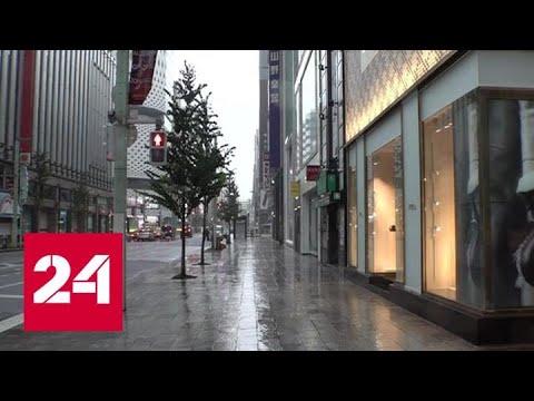 "Тайфун ""Хагибис"": столица Японии замерла в ожидании удара - Россия 24"