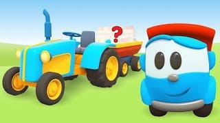 Kinder Cartoon auf Deutsch - Leo der Lastwagen baut einen Tr...