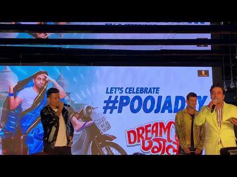 PoojaDay | DreamGirl | RadheRadhe | MeetBros | Kumaar | Ayushmann K | Nushrat B