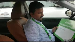 Careem Captain shahid  Info Message