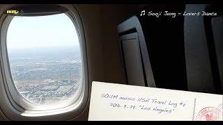 숨SOUM뮤직 미국 여행기 2탄 - LA