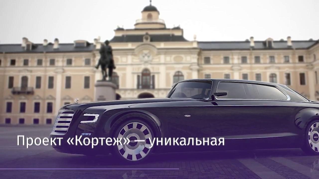 Тест-драйв Зил 118К-Юность - YouTube