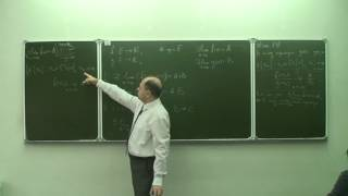 Математический анализ 1. Лекция 9a. Свойства предела функции