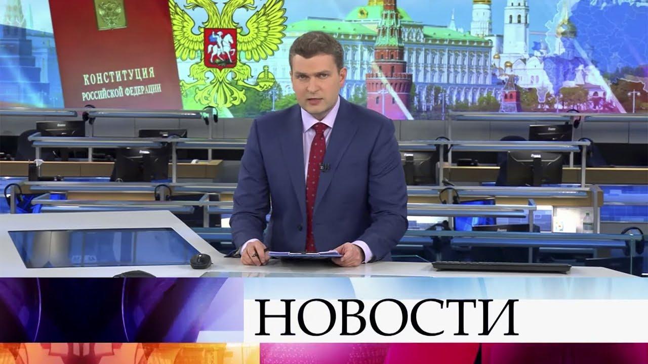 Выпуск новостей в 18:00 от 26.02.2020 Смотри на OKTV.uz
