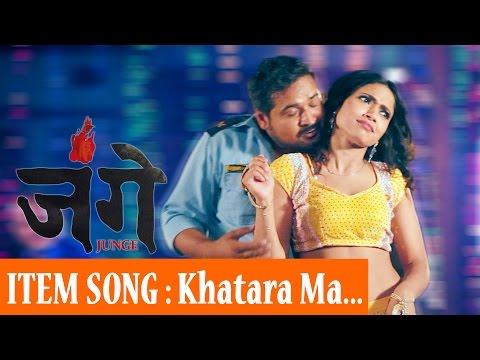 "Nepali Movie Song - ""Khatara Ma""    junge    Item Nepali Hot Song     Latest Movie song 2016"