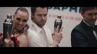 Презентация фильма #Бармен в киноцентре Большой