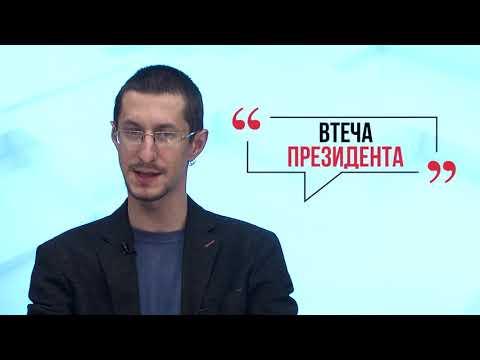 Чернівецький Промінь: Репліка #11 | Втеча Президента (12.03.2019)