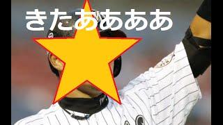 ~GOOD!~BOMのオーナーズリーグ&プロ野球チップス サーチ開封