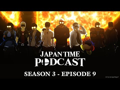 Japan Time Podcast S3 E9 - Roger is a Liar