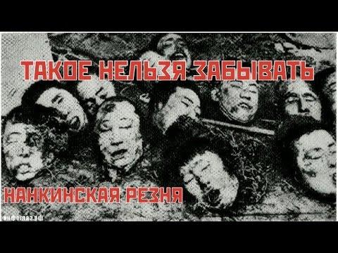 чем Фашистский режим преступления вздохом
