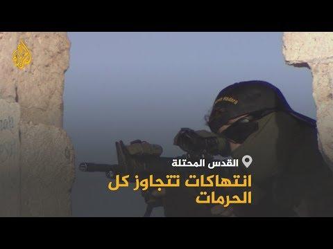 ???? إسرائيل تزرع أسلحة بمنازل فلسطينيين لتصوير مسلسل تلفزيوني  - نشر قبل 2 ساعة