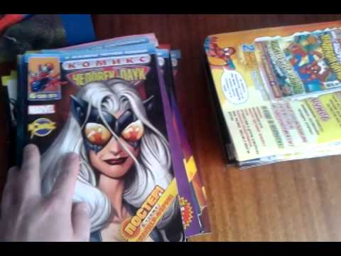 Коллекция №1 (Ultimate Spider-Man на русском)