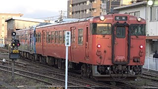 【4K】JR城端線 回送列車キハ40系気動車 キハ47-1134+キハ40-2136 高岡駅