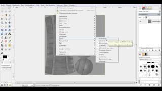 видео Создаем 3D модель бочки. ЧАСТЬ 7 - Альтернативный способ создания детализации 3D модели