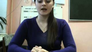 Михайлова А.А. - анализ урока