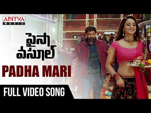 Padha Mari Full Video Song | Paisa Vasool Movie | Balakrishna, Shriya, Puri Jagannadh, Anup Rubens