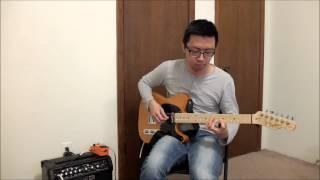 Buồn Ơi Chào Mi - Nguyễn Ánh 9 - Guitar Solo