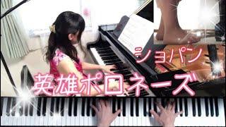 英雄ポロネーズ/ショパン/Heroic Polonais/op.53/Chopin