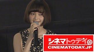 モデルの玉城ティナが新宿ピカデリーで行われた映画『天の茶助』完成披...