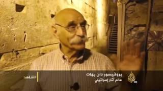 هل كان حائط البراق مقدسا عند اليهود؟