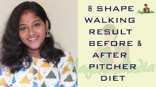 8 shape walking weight loss transformation - 8 shape walking benefits - weight loss journey