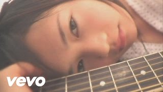 Watch Yui Feel My Soul video